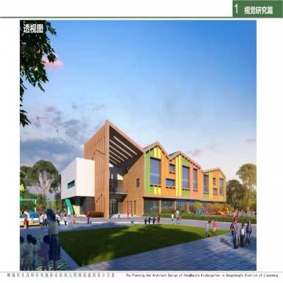 风貌街幼儿园装修项目