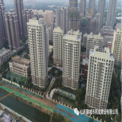 邦成建设硬核担当 聊城市建设工程质量管理标准化观摩活动在莲湖新城举办